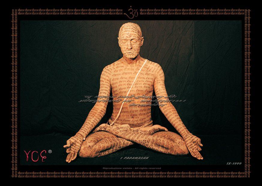 Padmasana posizione del loto